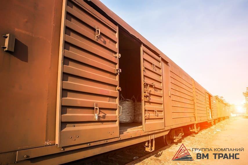 Вагонные перевозки в Новосибирске