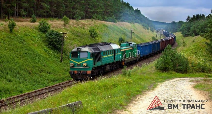 ЖД перевозки в Новосибирске