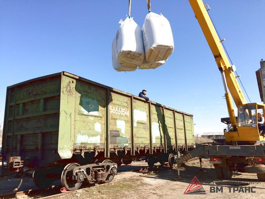 Безопасная погрузка и крепление на железнодорожном транспорте в Новосибирске