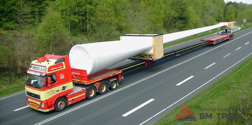 Автоперевозки длинномерных грузов в Новосибирске