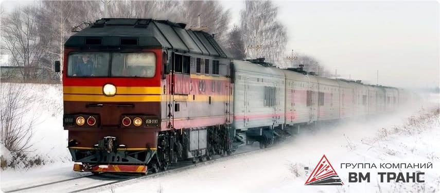 Экспресс доставка в Новосибирске