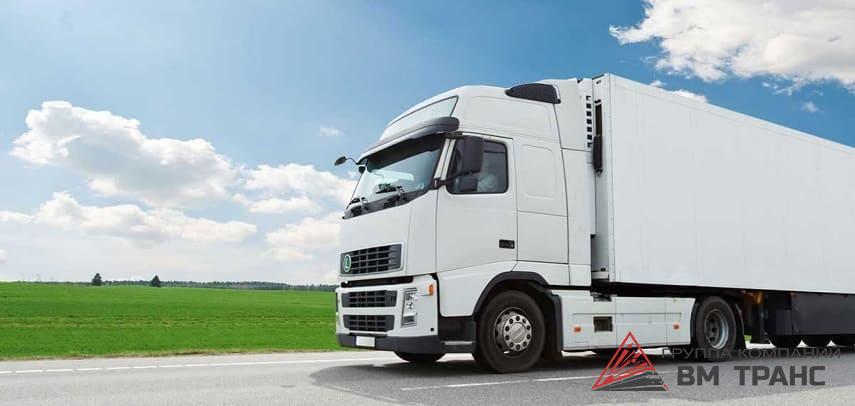 Автоперевозки грузов с температурным режимом в Новосибирске