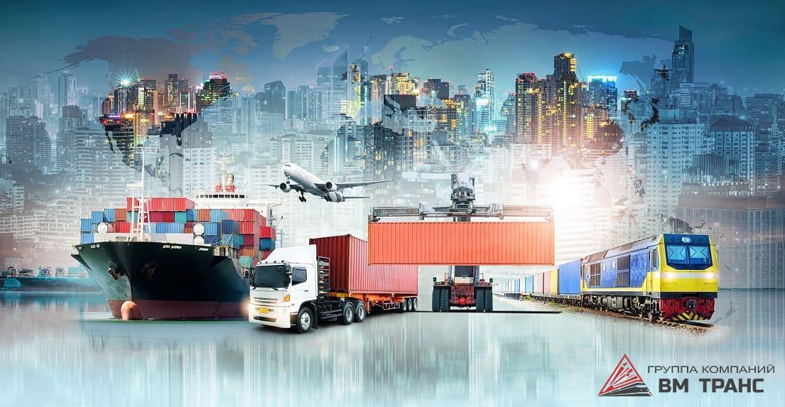 Международные перевозки: виды, перечень недостатков и преимуществ
