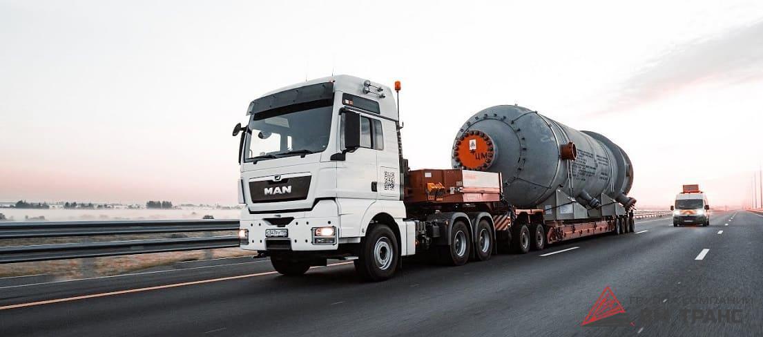 Перевозка негабаритных грузов: тонкости и сложности