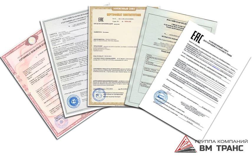 Сертификация грузов в Новосибирске