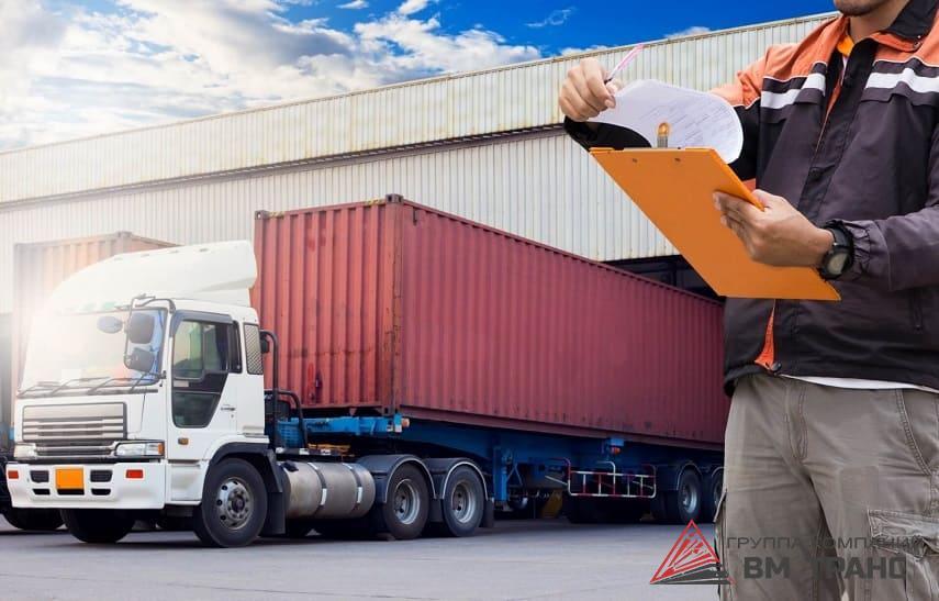Страхование грузов в Новосибирске