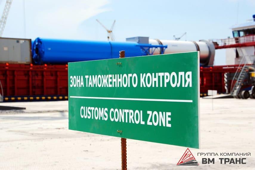 Таможенные услуги в Новосибирске