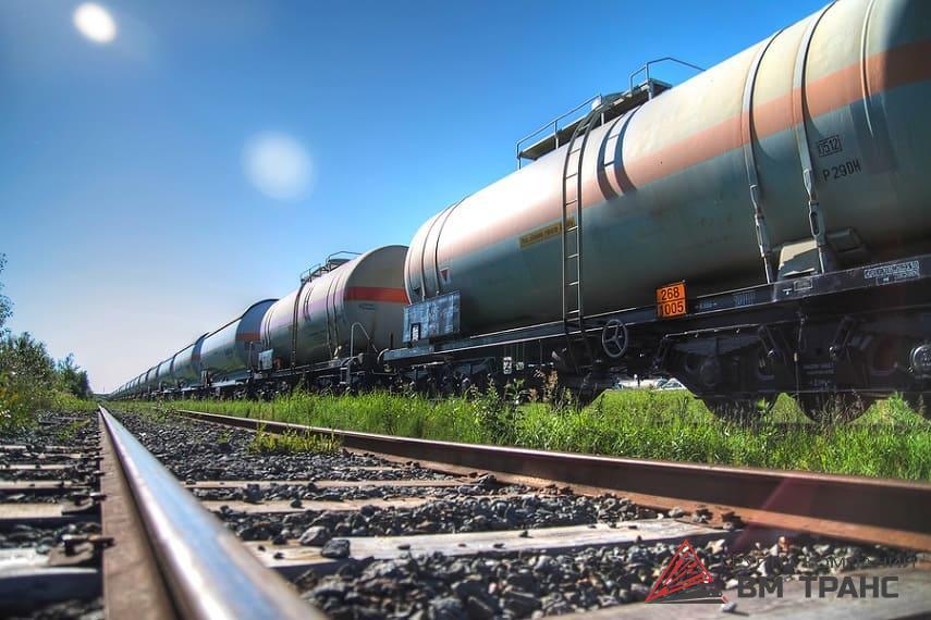 ЖД перевозки – Наливные грузы в Новосибирске