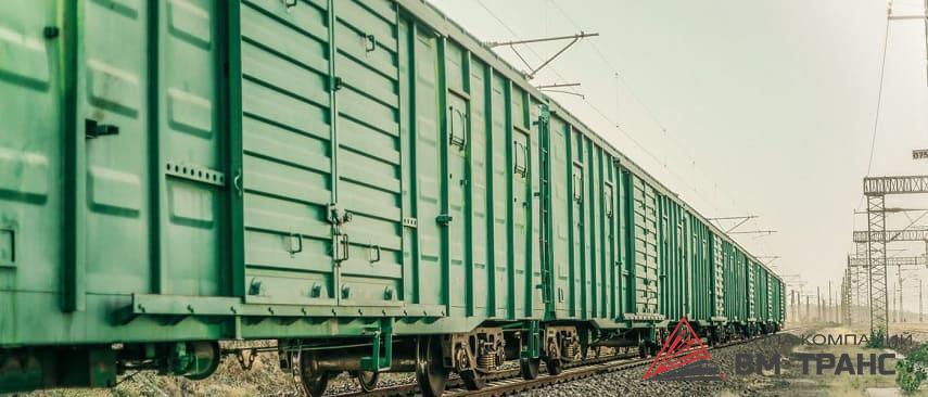 ЖД перевозки – Сборные грузы в Новосибирске
