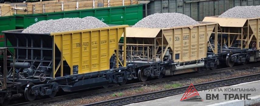 ЖД перевозки – Сыпучие грузы в Новосибирске